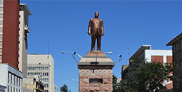 Picture of Bulawayo Offices